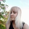 Екатерина, 19, г.Смоленск