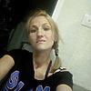 Валентина, 36, г.Кимры