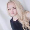 Катина, 30, г.Чебоксары