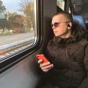 Эндрю 23 года (Водолей) Севастополь