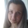Валентина, 28, г.Свободный