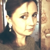 Маріна, 23, г.Чечельник