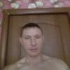 ТЕА, 35, г.Чита
