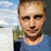 Алексей 40 Усть-Кут