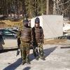 Руслан, 27, г.Новосибирск