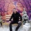 Александр, 32, г.Абинск