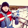 Алексей, 21, г.Томск