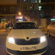 рома 36 Москва