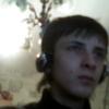 Влад, 22, г.Екатеринославка