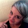 Аня, 29, г.Москва