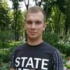 Андрей, 22, Харків