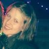 Анна, 23, г.Барыбино