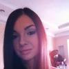 Karina, 32, Abja-Paluoja