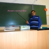 Андрей, 39, г.Нижние Серги