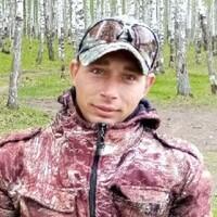 Руслан, 26 лет, Телец, Канск