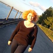 Осень 31 Пермь