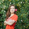 Людмила, 26, г.Советский
