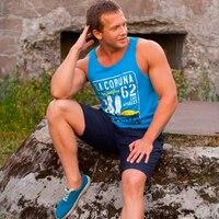 Александр, 34 года, Скорпион, Винница