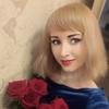 Юлия Титко, 32, г.Минск