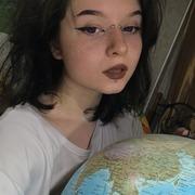 Даша Лисичкина 20 Москва