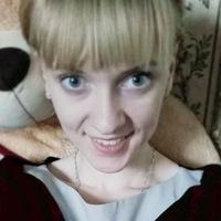 Ирина, 23 года, Весы, Томск