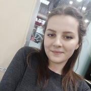 Александра 19 Брянск