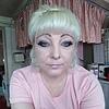 Olga, 49, Kasli