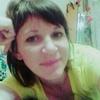 Людмила, 27, г.Желтые Воды