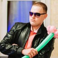 Сергей, 36 лет, Весы, Северск