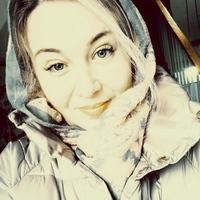 Екатерина, 38 лет, Лев, Ижевск