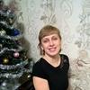 ღஐღஐღ Svetlana, 39, Rechitsa