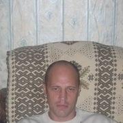 Богданов 42 года (Водолей) Остров