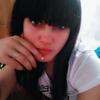 Екатерина, 24, г.Приморско-Ахтарск