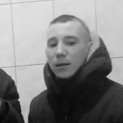 Илья 20 Минск
