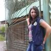 Ольга, 34, г.Кушва