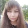Анастасия, 24, Бровари