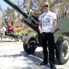 Иван, 32, г.Южно-Сахалинск