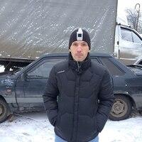 Дмитрий, 45 лет, Рыбы, Подольск