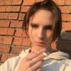 Никита, 16, г.Новосибирск