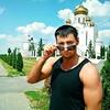 Константин, 34, г.Губкин