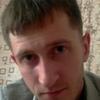 Александр, 31, г.Курган