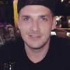Denis, 33, Paris