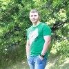 Артем, 28, г.Днепродзержинск