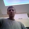 александр, 40, г.Днепродзержинск
