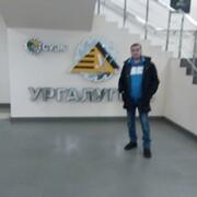 Максим Анисимов 39 лет (Рыбы) Чегдомын