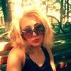 Алёна Dmitrievna, 25, г.Черкассы
