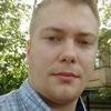 Дмитрий, 23, Донецьк