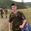 Алекс, 21, г.Вольск