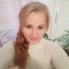 Nataliya, 44, Висбаден