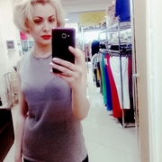 Valentina 38 лет (Скорпион) Тихорецк